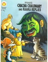 Chacha Chaudhary and Raaka Replies English