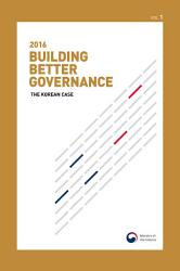 2016 Building Better Governance Book PDF