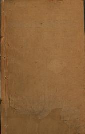 憶雲詞甲乙丙丁稾: 4卷, Volumes 9-16
