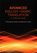 Advanced English Arabic Translation PDF