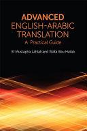 Advanced English Arabic Translation PDF