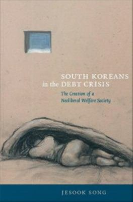 South Koreans in the Debt Crisis