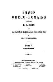 Mélanges gréco-romains: tirés du Bulletin de l'Académie impériale des sciences de St.Pétersbourg, Volume5