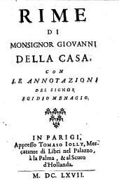 Rime di Giovanni Della Casa