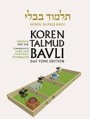 Koren Talmud Bavli  Vol 4