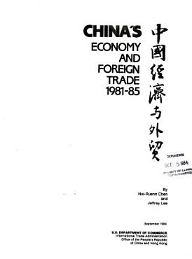 China s Economy and Foreign Trade PDF