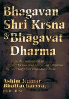 Bhagavan Shri Krsna   Bhagavat Dharma PDF