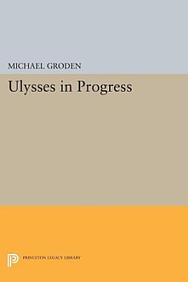 ULYSSES in Progress