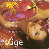 [드럼악보]Dash-백지영: Rouge(2000.04) 앨범에 수록된 드럼악보