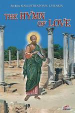 The Hymn of Love