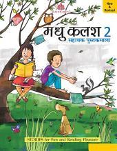 Madhu Kalash – 2