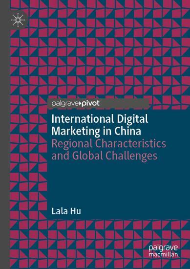 International Digital Marketing in China PDF