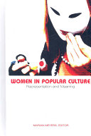 Women in Popular Culture PDF