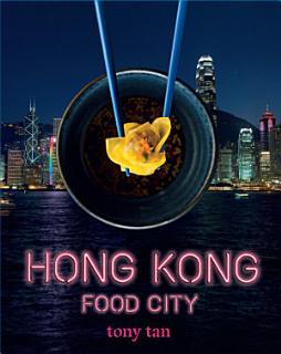 Hong Kong Food City Book