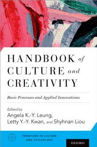 Handbook of Culture and Creativity PDF