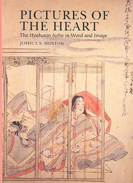 Pictures Of The Heart