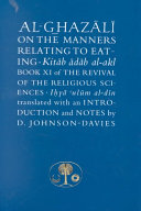 Al Ghaz  l   on the Manners Relating to Eating PDF