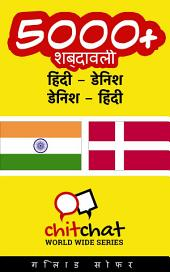 5000+ हिंदी - डेनिश डेनिश - हिंदी शब्दावली