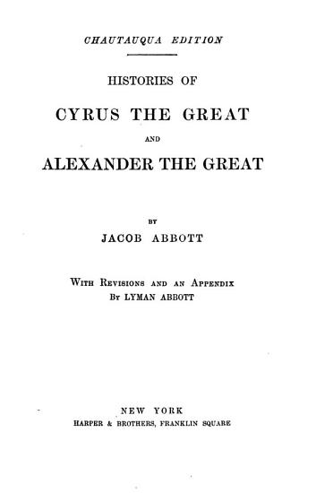 Histories of Cyrus the Great and Alexander the Great PDF