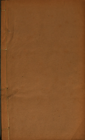 北流縣(廣西)志: 24卷, 第 1-6 卷