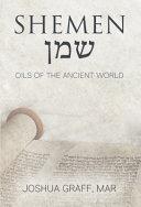 Shemen PDF