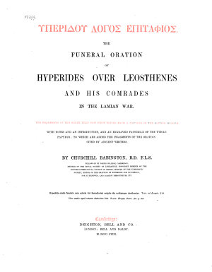 Funeral Oration Over Leosthenes and His Comrades in the Lamian War PDF