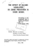 The Effect of Islamic Legislation on Crime Prevention in Saudi Arabia