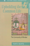 Upholding the Common Life Book