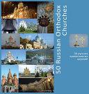50 Russian Orthodox Churches