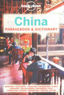 Lonely Planet China Phrasebook   Dictionary PDF