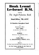 The Jewish Year Book PDF
