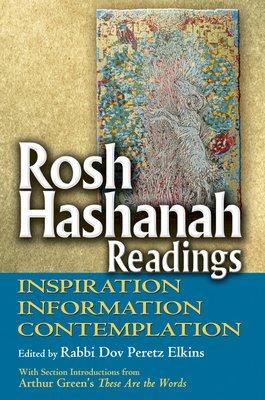 Rosh Hashanah Readings