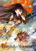 Haruhiko Mikimoto Character Design Archives (Updated English Edition)