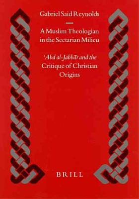A Muslim Theologian in the Sectarian Milieu PDF