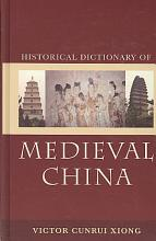 Historical Dictionary of Medieval China PDF
