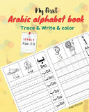 My First Arabic Alphabet Book Trace And Write And Color Book PDF