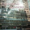Chungking Mansions PDF