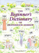The Beginner s Dictionary of Prayerbook Hebrew