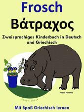 Zweisprachiges Kinderbuch in Deutsch und Griechisch: Frosch - Βάτραχος: Die Serie zum Griechisch lernen