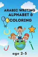 Arabic Writing Alphabet Age 2 5 PDF