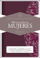 RVR 1960 Biblia de Estudio para Mujeres  Tinto S  mil Piel PDF