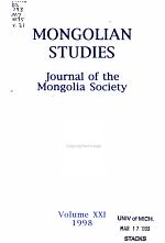 Mongolian Studies