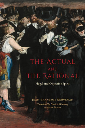 The Actual and the Rational