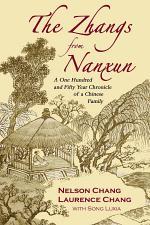 The Zhangs from Nanxun