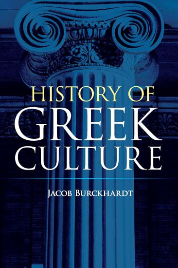 History of Greek Culture PDF