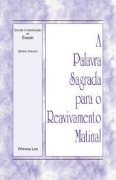 A Palavra Sagrada para o Reavivamento Matinal - Estudo-Cristalização de Êxodo, Volume 7