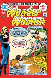 Wonder Woman (1942-) #216