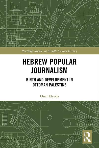 Download Hebrew Popular Journalism Book