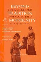 Beyond Tradition and Modernity PDF
