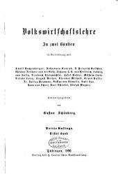 Handbuch der politischen Oekonomie: -2. Bd. Volkswirtschaftslehre